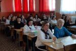 Thumbnail for the post titled: Звітна конференція «Педагогічна практика в початковій школі» студентів 4 курсу